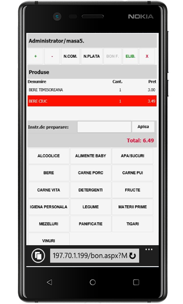 ForIT - Forms Mobile REST